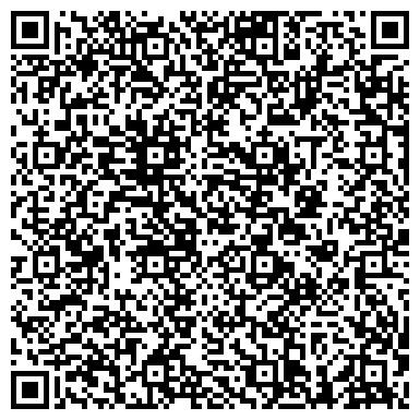 """QR-код с контактной информацией организации ООО """"СОЮЗ-РЕАГЕНТ"""""""