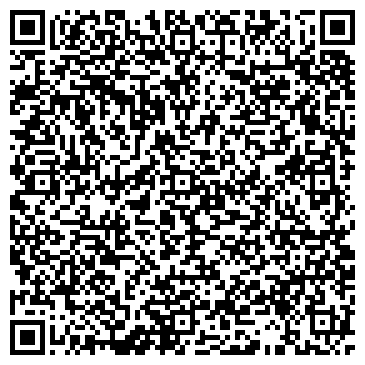 """QR-код с контактной информацией организации ооо """"МегаСтройПроект"""""""