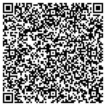 QR-код с контактной информацией организации Общество с ограниченной ответственностью ООО «Диамант-связь»