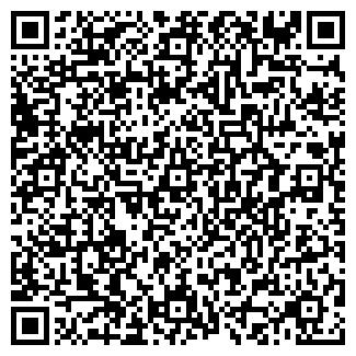 QR-код с контактной информацией организации КВ-Арт