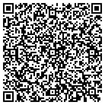 QR-код с контактной информацией организации Общество с ограниченной ответственностью ООО «ЭЛВИН»