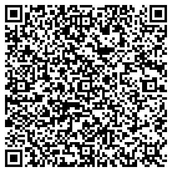 """QR-код с контактной информацией организации ТОВ """"Мережа-Буд"""""""
