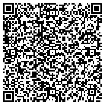 QR-код с контактной информацией организации ФОП Кирик