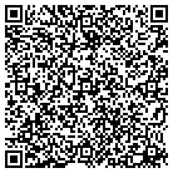 QR-код с контактной информацией организации ООО «АКВАБУР»