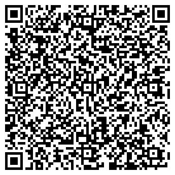 QR-код с контактной информацией организации Roofing (кровля)