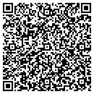 QR-код с контактной информацией организации Суб'єкт підприємницької діяльності ФОП Рудык