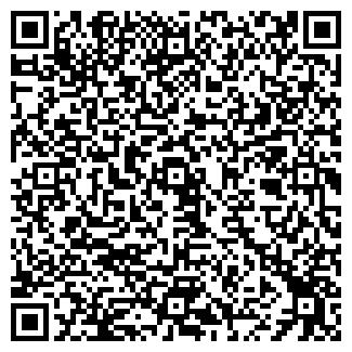 QR-код с контактной информацией организации Мир СК