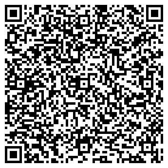 QR-код с контактной информацией организации ОптимСтрой