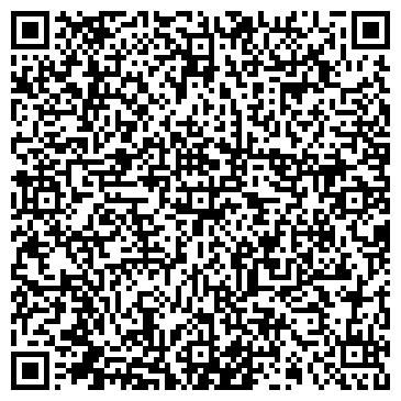 QR-код с контактной информацией организации Субъект предпринимательской деятельности СПД Шевченко А. Л.