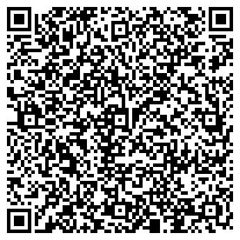 QR-код с контактной информацией организации Общество с ограниченной ответственностью ООО «Алкиона и Ко»