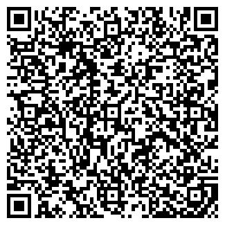 QR-код с контактной информацией организации ЧП Тымбай
