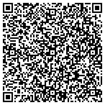 QR-код с контактной информацией организации ОАО Металл Шипинг Украина