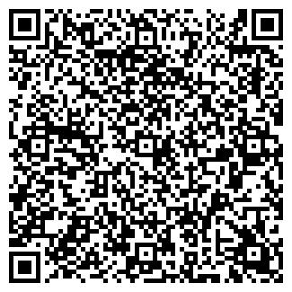 QR-код с контактной информацией организации Частное предприятие Водолей