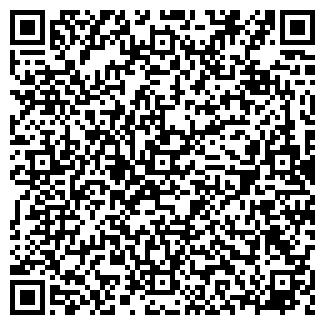 QR-код с контактной информацией организации ААА-Мастер