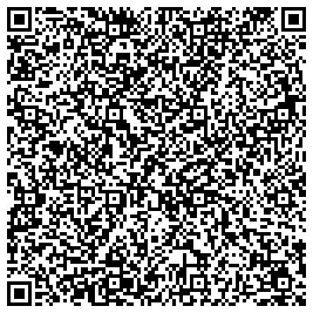 QR-код с контактной информацией организации Субъект предпринимательской деятельности Мебель для кафе, баров, ресторанов. Основания, подстолья, основы, база, опоры. Круглая кровать.