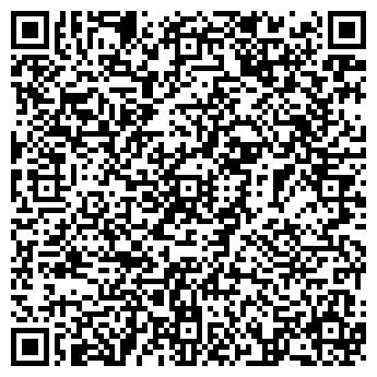 QR-код с контактной информацией организации Общество с ограниченной ответственностью ТОВ «Климат»