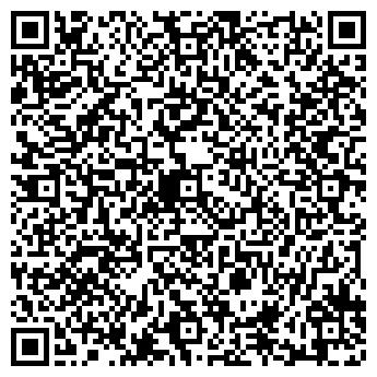 """QR-код с контактной информацией организации Общество с ограниченной ответственностью ООО """"КРОЛЛ УА"""""""