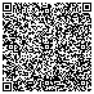 QR-код с контактной информацией организации СЕРВИСНАЯ СЛУЖБА «ДОМОВОЙ»
