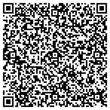 QR-код с контактной информацией организации ДОМ офис-салон