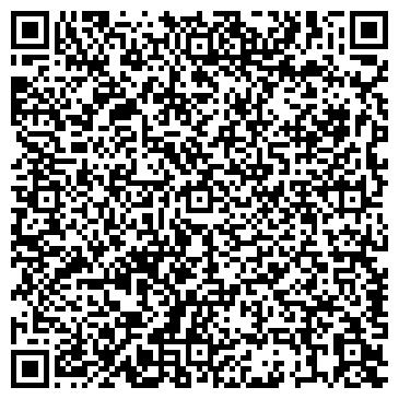 """QR-код с контактной информацией организации ТОВ """"Мережа-Елтима"""""""
