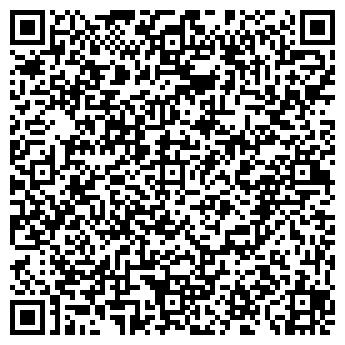 QR-код с контактной информацией организации ЧП Александров