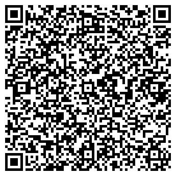 """QR-код с контактной информацией организации """"БЭСТМАСТЕР"""""""