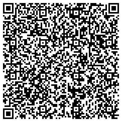 """QR-код с контактной информацией организации """"Valley of plants"""", ООО """"Долина растений"""", www.valleyplants.com.ua"""