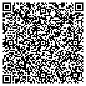 """QR-код с контактной информацией организации ООО """"Разумный дом"""""""