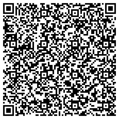 QR-код с контактной информацией организации Валс ПРОИЗВОДСТВЕННОЕ ПРЕДПРИЯТИЕ
