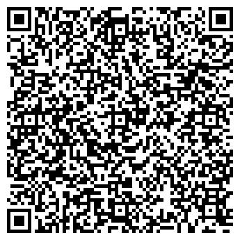 QR-код с контактной информацией организации ЧП Стрельцов Э. А.