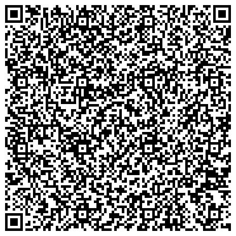 QR-код с контактной информацией организации Частное предприятие «ВостокИнженеринг»-Парогенераторы, Насосное оборудование, Газовое оборудование, Электрические котлы