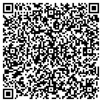 QR-код с контактной информацией организации Вистерия Групп