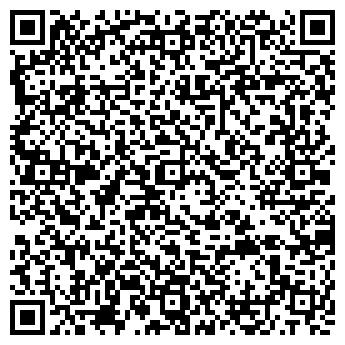 QR-код с контактной информацией организации ООО Зенит ЛТД