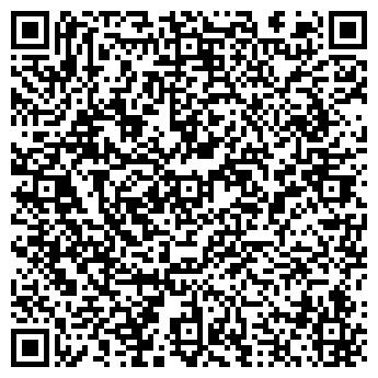 QR-код с контактной информацией организации Престиж Дома, Частное предприятие