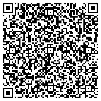 QR-код с контактной информацией организации Частное предприятие ХОЛОДАЙС