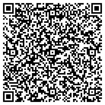 """QR-код с контактной информацией организации ЧП """"Укргидроизоляция"""""""