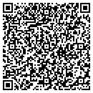 QR-код с контактной информацией организации Апром