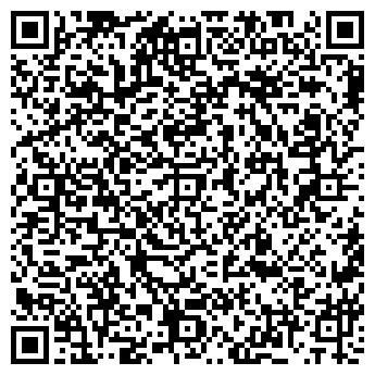 """QR-код с контактной информацией организации ООО """"ДПК-ЛТД"""""""