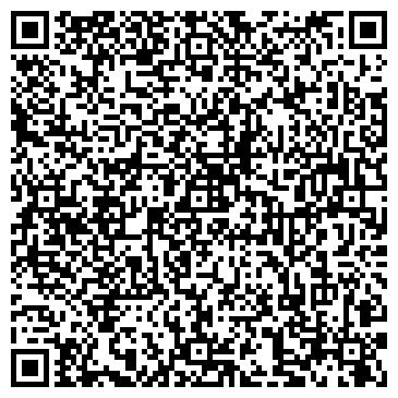 QR-код с контактной информацией организации ЧП Алексс