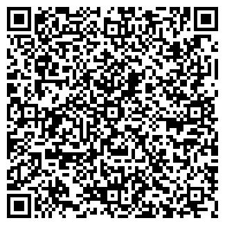 QR-код с контактной информацией организации чп уста