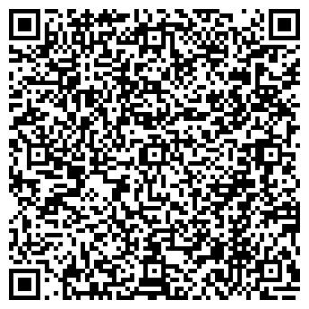 QR-код с контактной информацией организации ВІДКОС ПП
