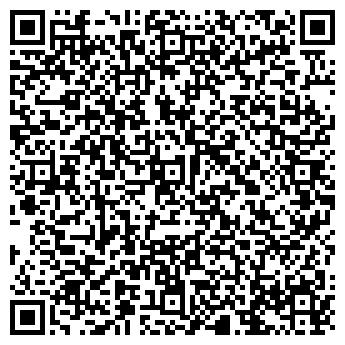 QR-код с контактной информацией организации Общество с ограниченной ответственностью ООО «Тальпа»