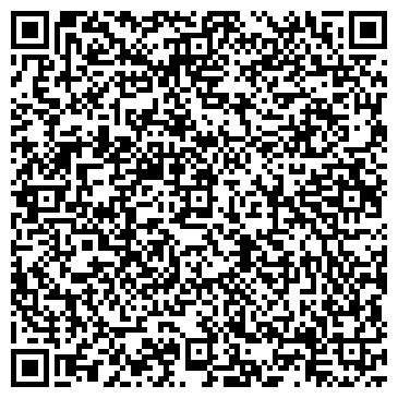 QR-код с контактной информацией организации МРАМОРИТТА