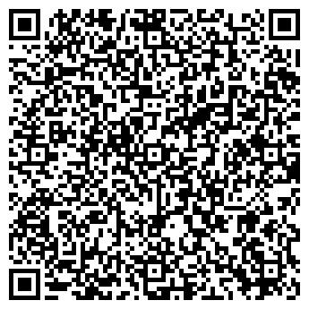 QR-код с контактной информацией организации ЧП Стиль