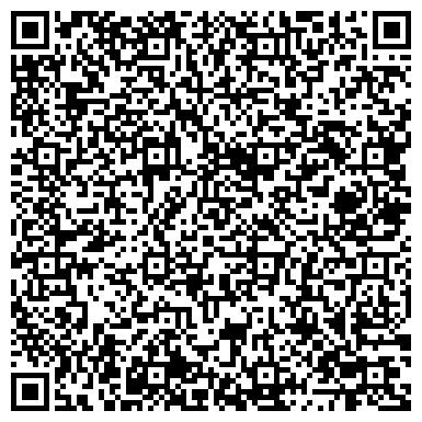 QR-код с контактной информацией организации Салон каминов и печей «КАМІНЕТТІ»