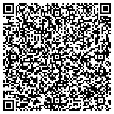 QR-код с контактной информацией организации Общество с ограниченной ответственностью ООО КОМПАКТ СЕРВИС