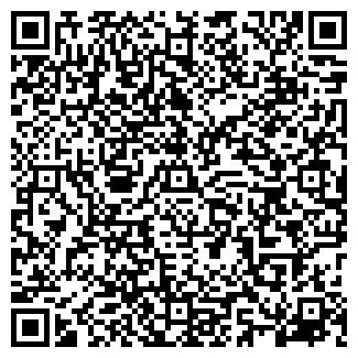 QR-код с контактной информацией организации Частное предприятие MagicStone