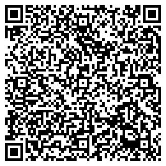 QR-код с контактной информацией организации Kviten
