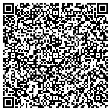 QR-код с контактной информацией организации Товариство з обмеженою відповідальністю ООО «Украинские системы учёта»
