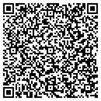 QR-код с контактной информацией организации Этера, ЧП